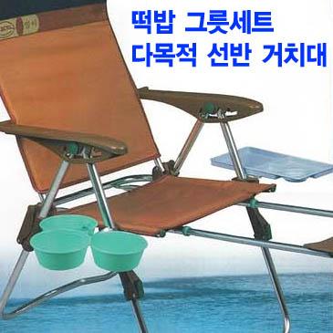 도날드 떡밥그릇/받침대 세트
